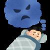 悪夢を見続る原因は花粉症薬の副作用だった!?