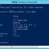 Windows Management Framework (WMF) 5.1のプレビュー版がリリースされました