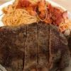 極厚ステーキの美味しい焼き方