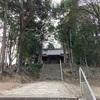 日吉神社(岡山県浅口郡里庄町新庄5877)