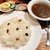 【吉祥寺】くぐつ草のカレーとコーヒー