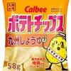 NHK『あさイチ』「スゴ技Q」の「巻き方の極意」で、道具を使わず菓子袋を巻く方法やコードが絡まらない巻き方が放送されました