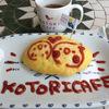 GWにお勧め(小学生女子が必ず気に入る) 吉祥寺のことりカフェ