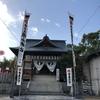 旭山神社の1800年前の神功皇后から始まり広島城鯉城へそして「われらのカープ」へ