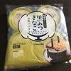 シャトレ「黒みつきなこ豆乳バニラ」