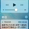 【TrackR pixel】実感するユーザー間の忘れ物を助け合う瞬間 #トラッカール
