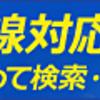 シークァーサー酢生活! 360日目!連続テレビ小説「まれ」主題歌 希空?まれぞら?