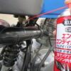 エンジンコンディショナー3つの活用法【プラグホールから直接噴射】