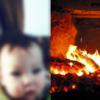11ヵ月になった孫を生きたままかまどに投げて燃やすてしまったおじいさん