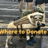 メキシコの地震の被災地に寄付・募金をする方法まとめ