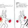 【キックの魅力】㉞決めろ!必殺技 細かすぎて伝わらないキックボクシング楽しさ・素晴らしさ