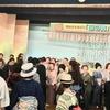 舞台「超満席」です。熱海「芸妓 」見番。老若男女くる。この規模と内容...関東では熱海のみ?「合法民泊×日本文化」つなぐ