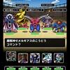level.1189【ウェイト140・青い霧】第43回闘技場チャレンジカップ3日目