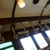 京都市電と出合う @市電ひろば・カフェ(京都・梅小路公園内)