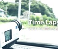 ドライブしながらアクションカムでタイムラプス撮影をしてきたよ。撮影方法から感想や反省点まで。