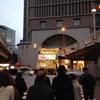 都市とITとが出合うところ 第61回 デジタルサイネージ (2)