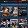 Steamのダウンロード方法とゲーム購入方法などPC初心者でも分かりやすく解説