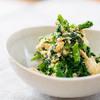 この組み合わせ最高なんです!簡単、春菊の豆腐味噌和えのレシピ・作り方