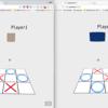 A-FrameとSocket.IOを使ってリアルタイム通信ができるWebVRアプリを作ってみる