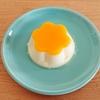 【レポ】期間限定プッチンプリンミルク黄金桃ソース【グリコ】
