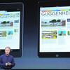 なんのかんの言って、Appleは一番使いやすいものを出してくる 【iPad mini雑感】