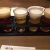 ビール飲み比べてみた!