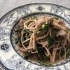紅菜花のオイル煮パスタ