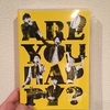 【嵐Live DVD】Are you Happy?さっそく購入🎵