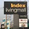 広くて見やすい!バンナートラッド通りの路面店『Index Livingmall(インデックス・リビングモール)』でフライパンの蓋を購入。