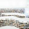 目黒区の図書館の予約・利用方法は?自習室や各図書館の基本情報を解説