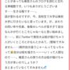 6/1 マシュマロお返事