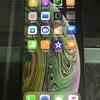 【散財】iPhone XS 512GBを導入したぞー!呪縛・開封編