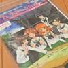 ガルパン戦車道ボードゲーム「ぱんつぁー・ふぉー!」を購入してみた。