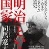 10/18 Kindle今日の日替りセール