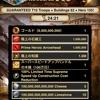 【新要素】T10と英雄200&拠点100実装!そして… GAME OF WAR ゲームオブウォー