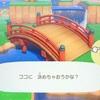 【あつ森データが消えたので再スタート編その9】簡単ななめ橋の作り方♪ラムネさんの庭付き1軒家も作ってみます♪