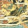八坂法観寺
