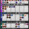 obuyan版【Tierリスト】を【ver1.3.22】 に更新!