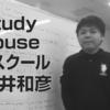 福井県の受付塾(1塾登録)