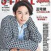 STAGE SQUARE vol.34 目次