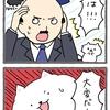 4コマ漫画「カツラ」