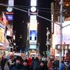 New York study trip所感