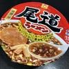 麺類大好き213 マルちゃん尾道ラーメン