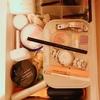 【ビフォーアフター画像公開】洗面台の引き出し、全部出しで整える。