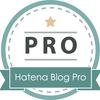 はてなブログProの期限が切れた!Proにするメリットはあるんだろうか?
