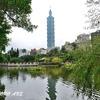 国父記念館からの台北101