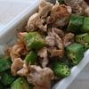 「豚の切り落とし肉とオクラの炒め物」レシピ