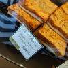 浜町のブーランジェリージャンゴにパンを買いに行ってみた。クロックムッシュ美味い、キャッシュレス決済非対応。(中央区日本橋浜町)