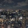 東京タワーで夜景撮影!夜景は手ブレと映り込みに注意!