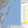 【台風情報】台風21号は03日23時現在945hPaと非常に強い勢力に!気象庁・米軍・ヨーロッパの進路予想では4日日中に四国~紀伊半島に上陸か!?台風20号・第二室戸台風と似たコース!JR西日本では京阪神エリアなどで運休に!
